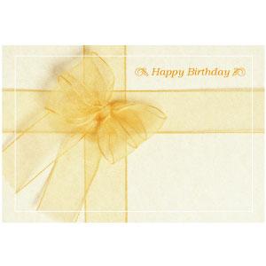 メッセージカード(誕生日1)