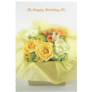 メッセージカード(誕生日2)