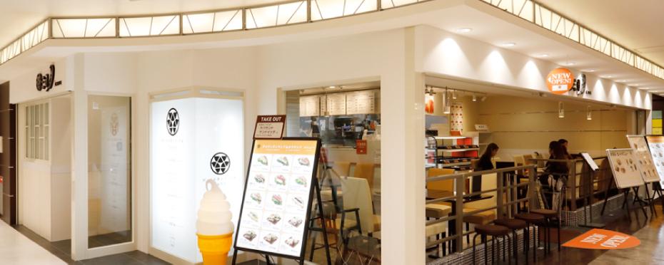 <span>カフェ博多店</span>博多デイトス地下1階にカフェをオープンしました。